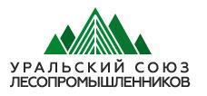 Лесопромышленный комплекс Свердловской области продемонстрировал в 2017 году уверенный рост.