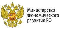 Минэкономразвития РФ внесло в федеральный реестр второго резидента ТОСЭР Димитровград Ульяновской области.