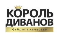 ООО Король диванов из Саратовской области увеличивает мощности.