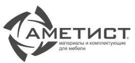 У Аметист появилась новая услуга – отправка образцов почтой РФ.