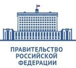 Распоряжение Правительства РФ от 24 апреля 2020 года №1134-р, постановление от 24 апреля 2020 года №582